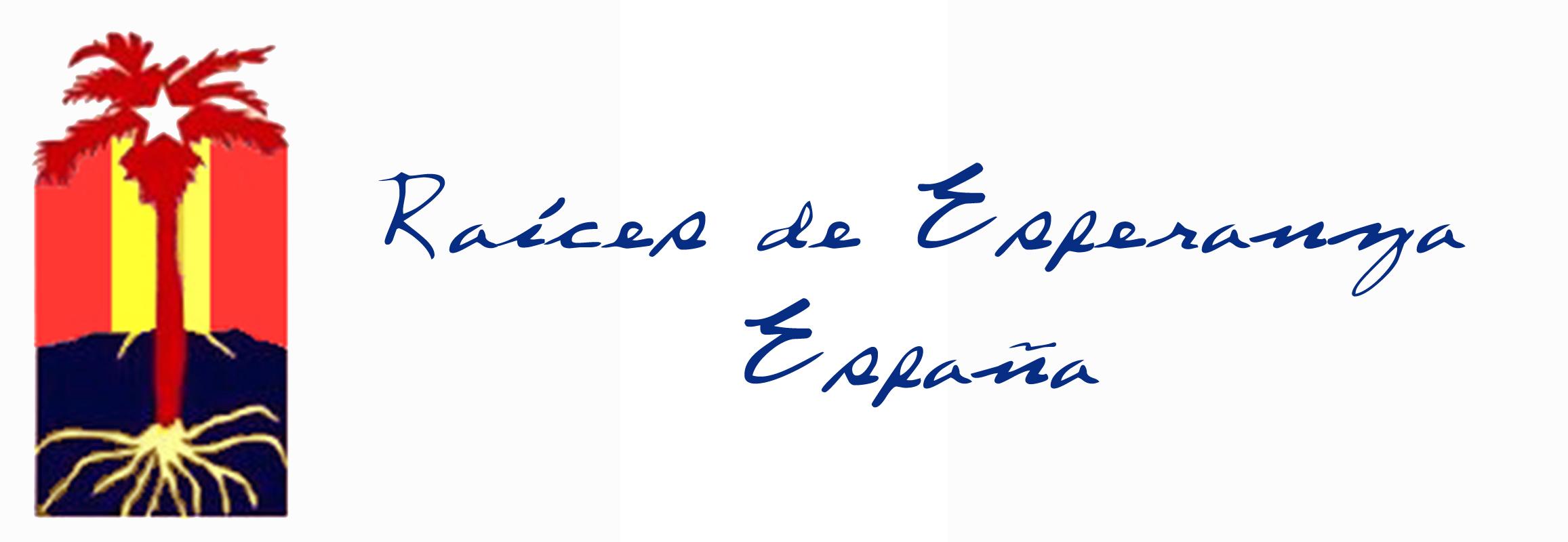 Asociación Raíces de Esperanza en España